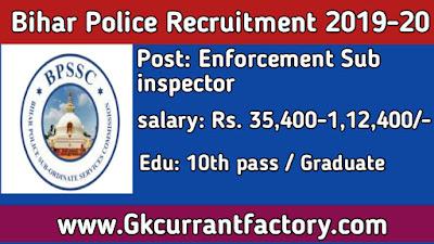 Bihar Police Enforcement Sub inspector Recruitment, Bihar Police Recruitment