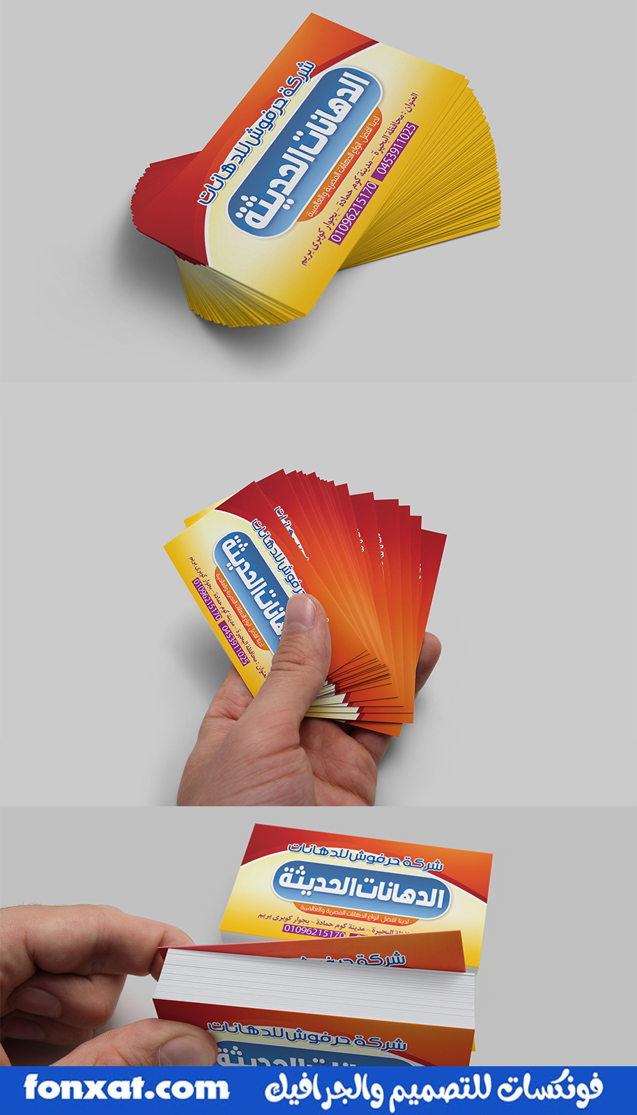 A personal card or business card for the shops and field of modern paints and paints