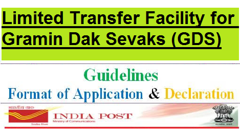 gds-limited-transfer-facility-guidelines-with-application-form