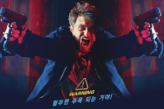 Guns Akimbo Korea poster