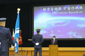 Japan Launches New Unit to Increase Space Defense