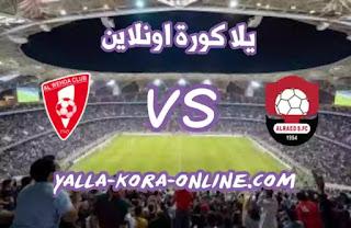 تفاصيل مباراة الرائد والوحدة اليوم بتاريخ 17-02-2021 في الدوري السعودي