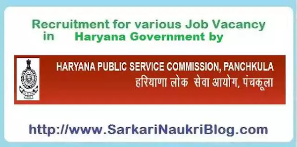 Sarkari-Naukri  Recruitment  by Haryana PSC