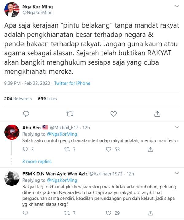 pemimpin DAP