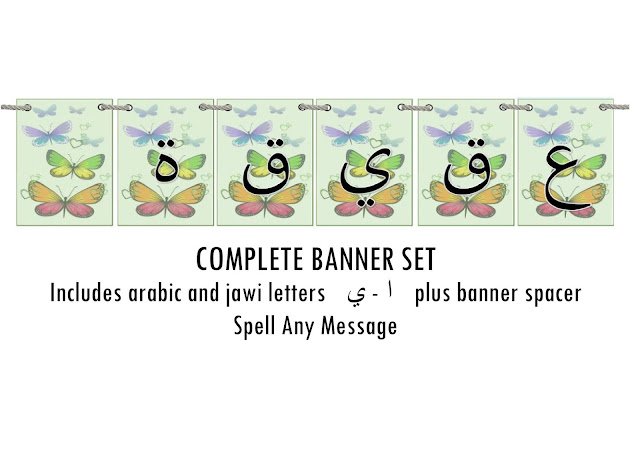 Printable Arabic Alphabet Banner
