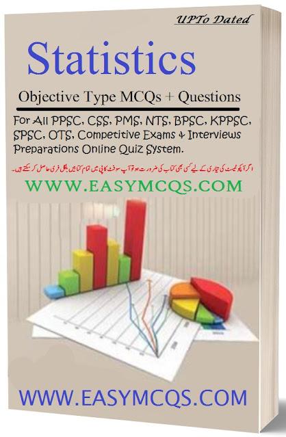 Statistics MCQs Online Quiz Test