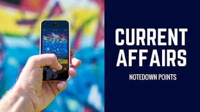 Oneliner GK Current Affairs: 19 January 2018