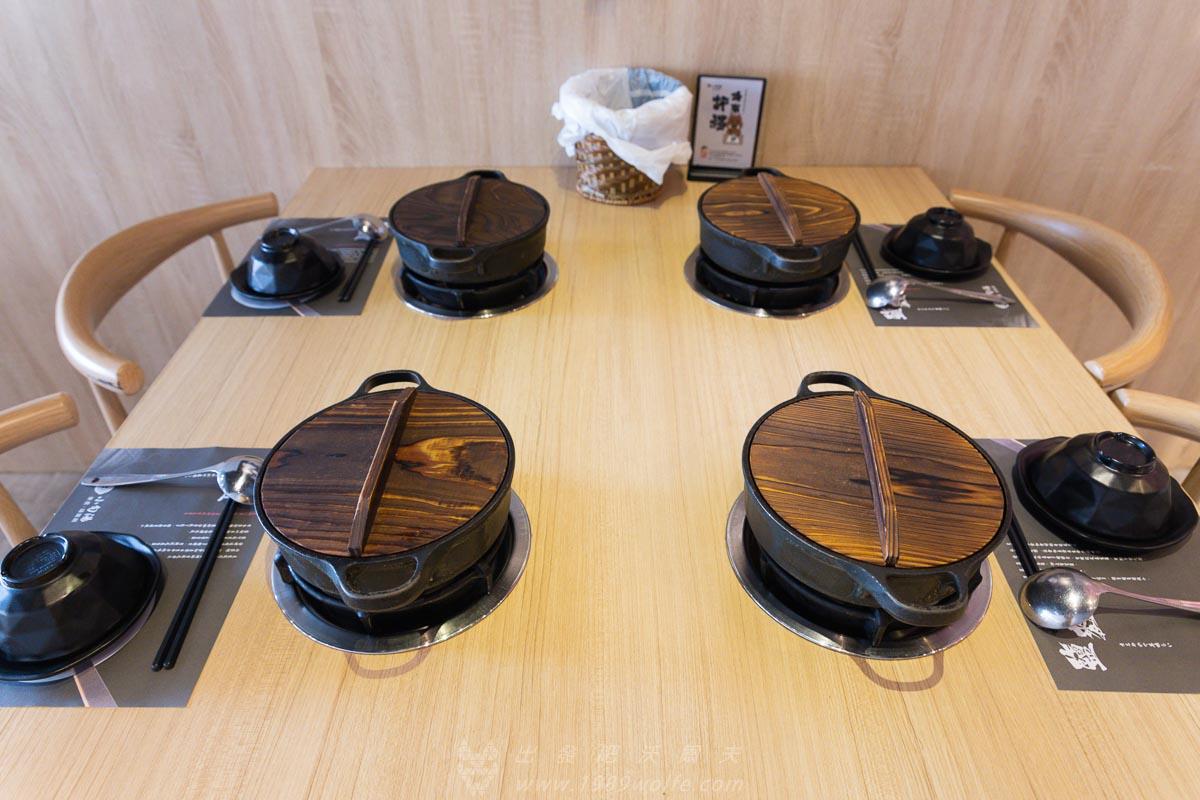 小旬湯 樂農鑄鐵鍋 台中太平超值日式鍋物