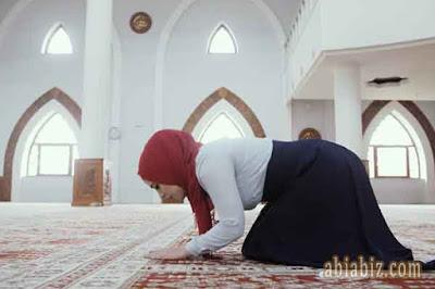 doa kamilin setelah sesudah sholat tarawih