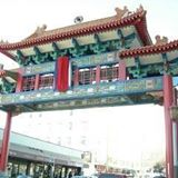 Chinatown Report: Lunar New Year at Chinatown-International District