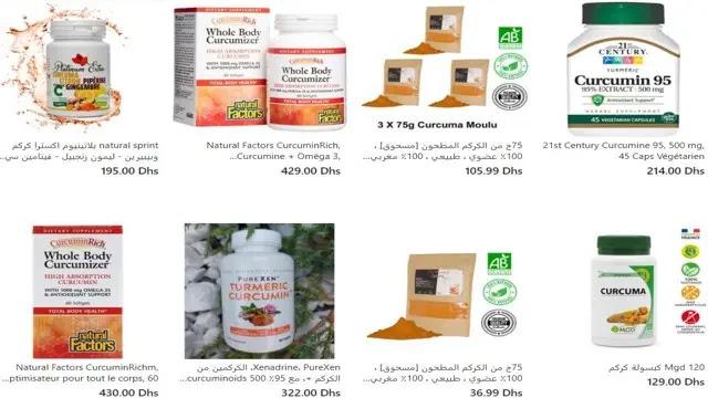 اسعار منتجات الكركمين في المغرب