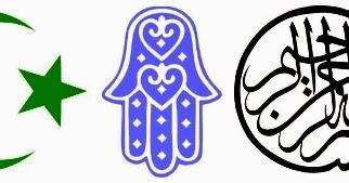 Heraldie Religions Et Symboles L Islam