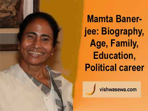 Mamta Banerjee biography in hindi, Age, Family, Education, Political career