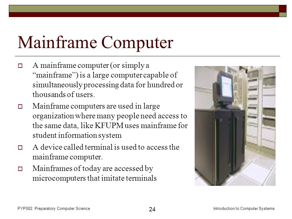 Computer Sc IT & Management: Difference between Supercomputer ...
