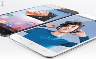 Vivo X1, Smartphone China Tertipis Di Dunia