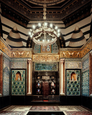 The Arab Hall in Leighton House