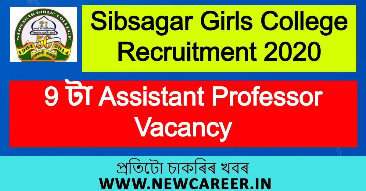 Sibsagar Girls College Recruitment 2020 : Apply For 9 Assistant Professor Vacancy