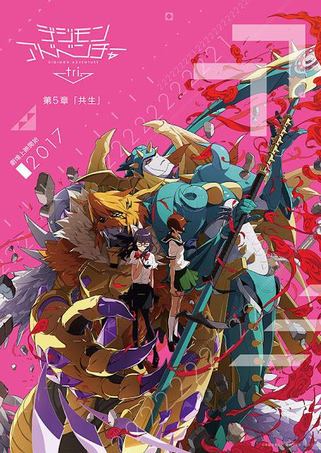 Digimon Adventure tri.: Kyousei se estrena el 30 de septiembre
