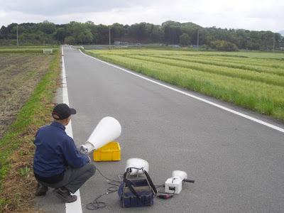 新型基盤の鳥獣害対策機器によるカラスの追っ払い実験