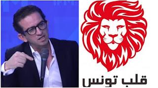 """قلب تونس يحذّر من """"توريط"""" مؤسسة العسكرية في إحالة مدوّنين أمام القضاء تكميم الافواه و خرق للدستور"""