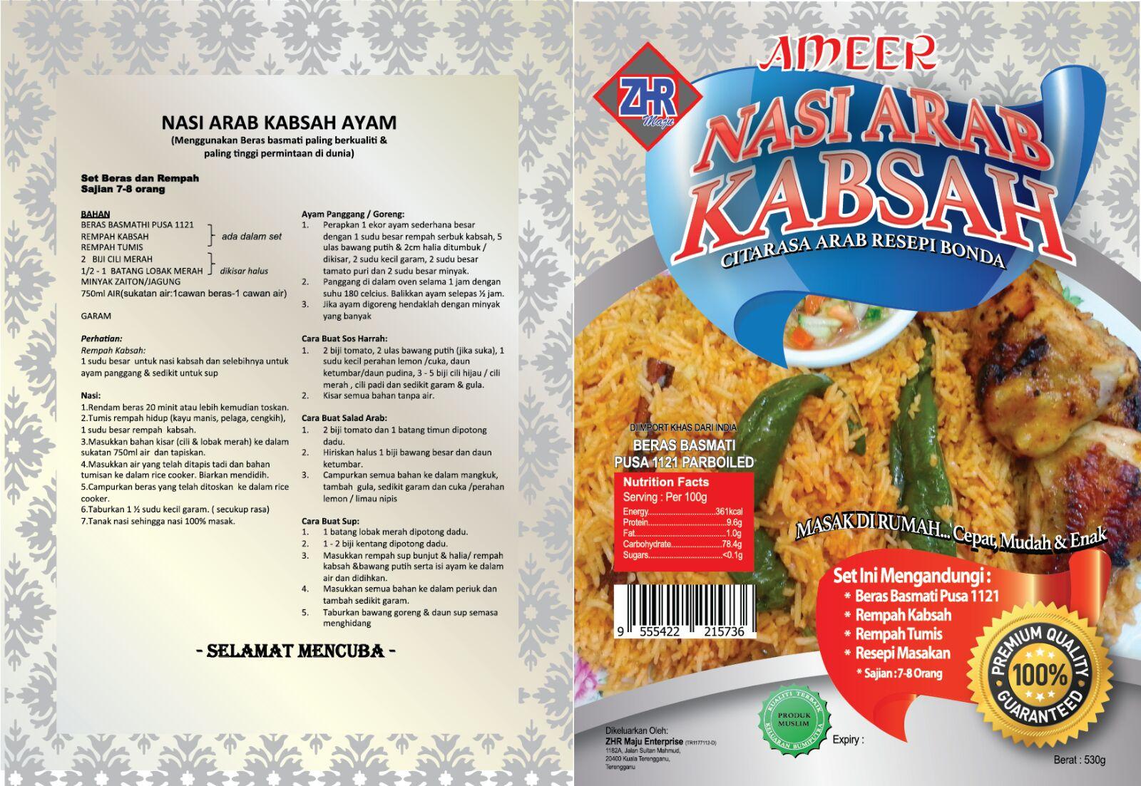 aneka resepi masakan  menyelerakan  jenis produk ameer zhr Resepi Beras Rendang Enak dan Mudah