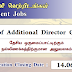 Post of Additional Director General - தேசிய ஒருமைப்பாட்டிற்கும் நல்லிணக்கத்திற்குமான அலுவலகம்
