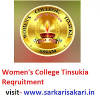 Women's College Tinsukia Reqruitment