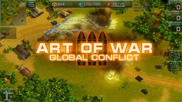 art of war 3 hile