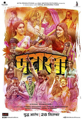 Download Pataakha (2018) Hindi Full Movie BluRay 480p [300MB]   720p [1GB]   720p [1.8GB]