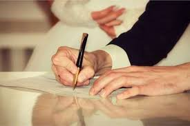 فرض ٢٠٠٠ جنيه رسوم زواج