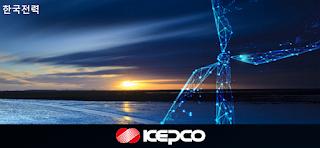 KRX: 015760 한국전력 주식 시세 표 韓國電力公社 KEPCO : Korea Electric Power Corp