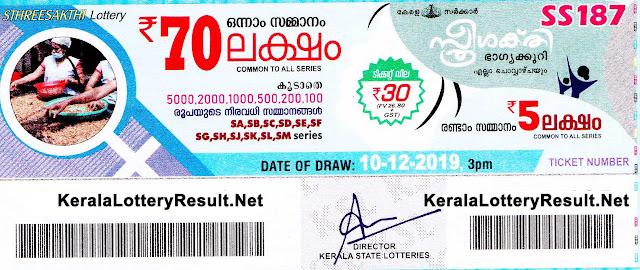 Kerala Lottery Reult 10-12-2019 Sthree Sakthi SS-187