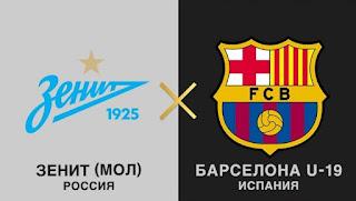 Зенит – Барселона U21 смотреть онлайн бесплатно 6 августа 2019 прямая трансляция в 19:30 МСК.