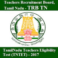 Teachers Recruitment Board , TRB TN, freejobalert, Sarkari Naukri, TRB TN Answer Key, Answer Key, trb tn logo