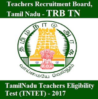 Teachers Recruitment Board , TRB TN, freejobalert, Sarkari Naukri, TRB TN Admit Card, Admit Card, trb tn logo