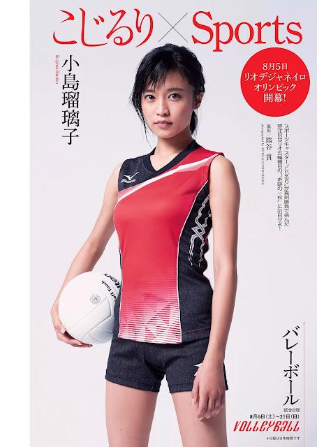 Kojima Ruriko 小島瑠璃子 KojiRuri こじるり X Sports Images 01