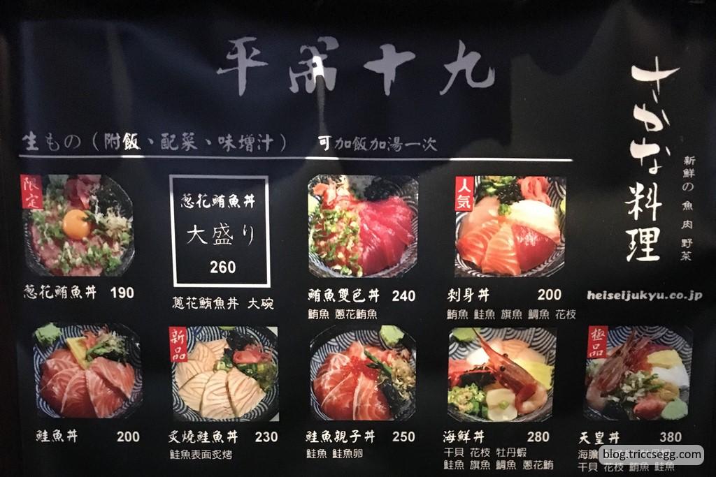 平成十九(10).jpg