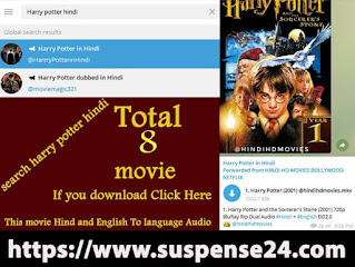 how to download all harry potter movies