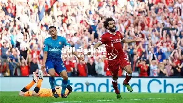 يحل اليوم ليفربول ضيفا ثقيلا في ملعب الامارات علي فريق ارسنال في لقاء ديربي من ديربيات الدوري الانجليزي