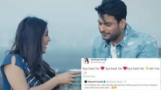 Sidharth shukla reaction on shehnaaz gill and tonu kakkar song 'kurt pajam'