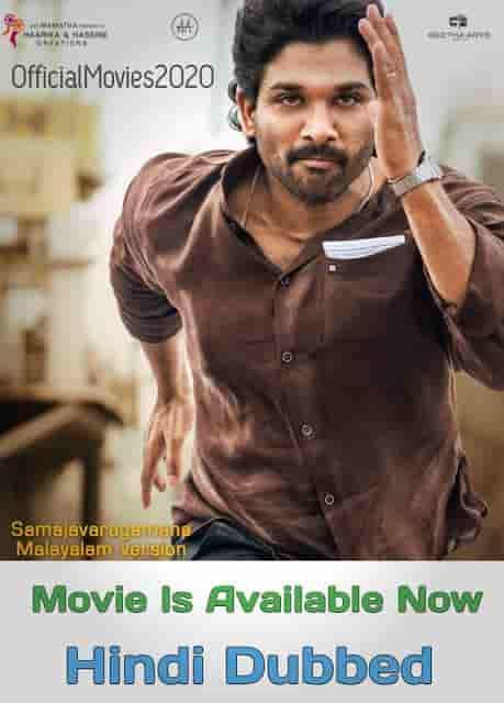 Fury Full Movie Download In Hindi 480p Filmyzilla