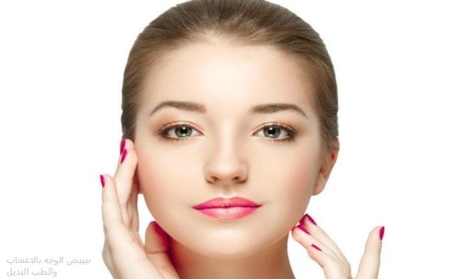 تحسين الوجه واللون وتنقية البدن بالطب البديل
