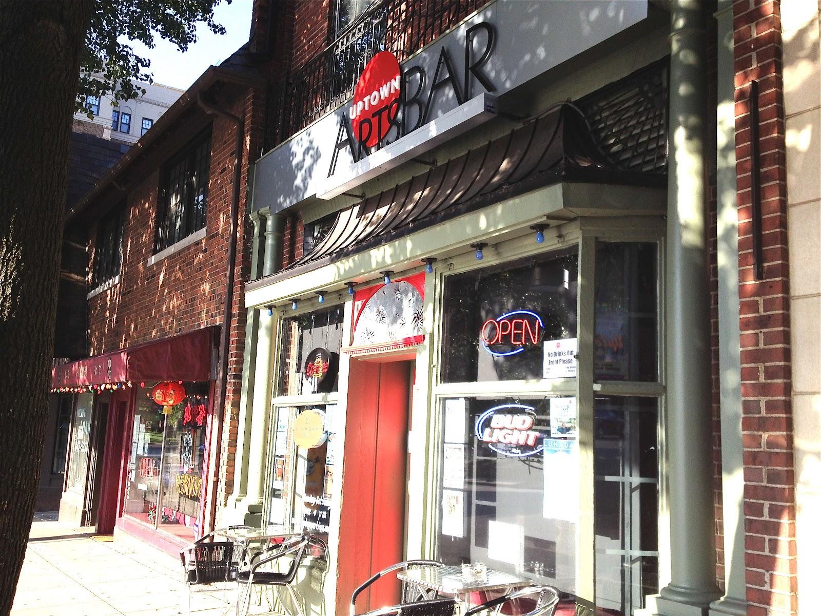 Image result for uptown arts bar kc
