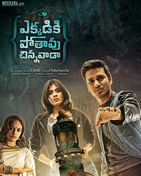 Ekka Diki full movie in hindi download filmyzilla