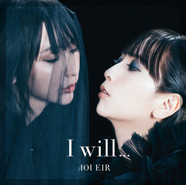eir aoi i will single
