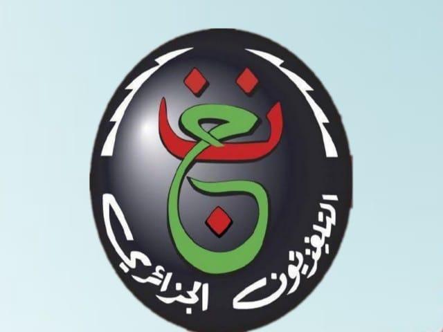 تردد قناة الأرضية الجزائرية  entv الجديد على النايل سات 2020