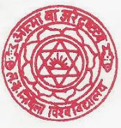 Lalit Narayan Mithila University LNMU Recruitment 2021 – 602 Posts, Salary, Application Form- Apply Now