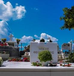 Ο Τάφος του Μίκη Θεοδωράκη. Λιτή και επιβλητική η αιώνια κατοικία του (pics & video)