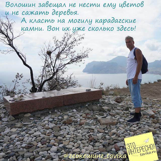 Где в Крыму можно загадать желание