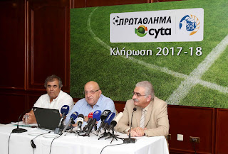 Πρωτάθλημα Cyta 2017 - 2018, Το αναλυτικό πρόγραμμα